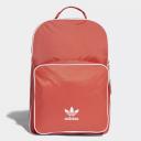 adi back pack red 2