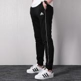 Adidas Slim Fit Pant Black