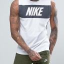 Nike Vest White