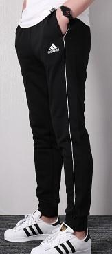 Adidas Core Pants 4