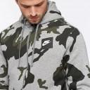Nike Camo 4