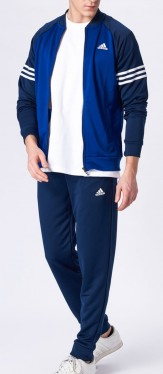 Adidas Cosy Tracksuit 2