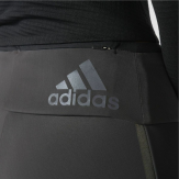 Adidas leggings 3