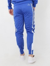 Kappa Alen pants back blue