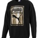 Puma Jumper 1