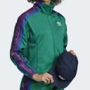 Adidas Track Top green