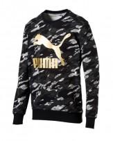 Puma Jumper Mens