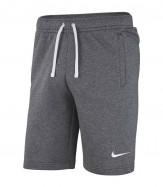 Nike shorts charc