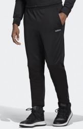 Adidas carbon pant 5